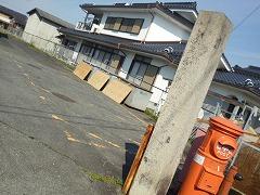 回収場所の様子(1)